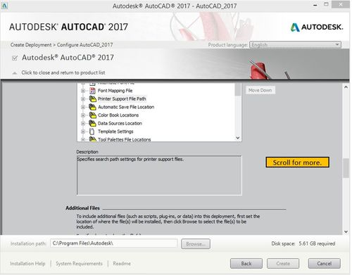 AutoCAD 2017 install and creating a deployment screens - IMAGINiT