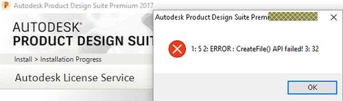 2017 error