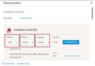 autocad 2016 keygen free download