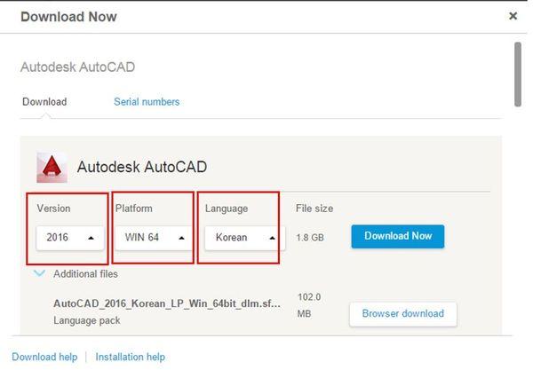 Autocad 2016 serial key