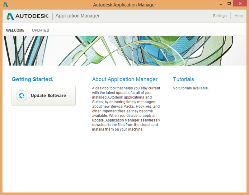 Application_Manager_start