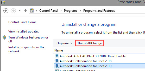 Advance steel uninstall change repair